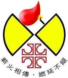 香港教友總會——天主教教義及再慕道函授課程