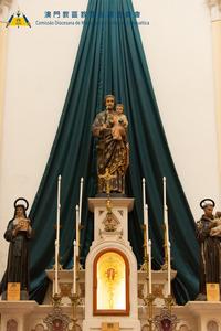 三巴仔聖若瑟修院聖堂