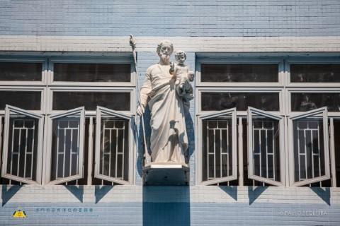 聖若瑟教區中學 第五校